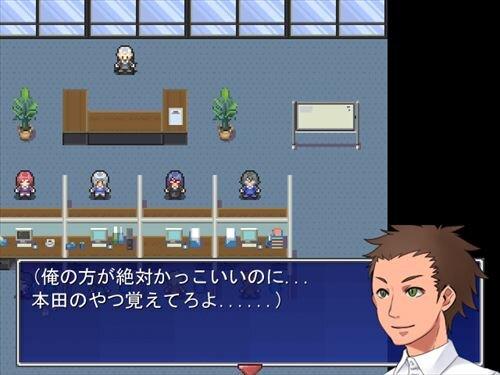 エスケイパー本田 Game Screen Shot