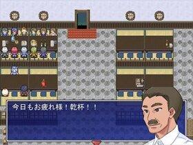 エスケイパー本田 Game Screen Shot2