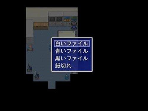 エスケイパー本田 Game Screen Shot3