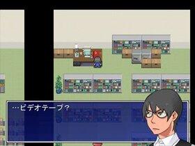 エスケイパー本田 Game Screen Shot5