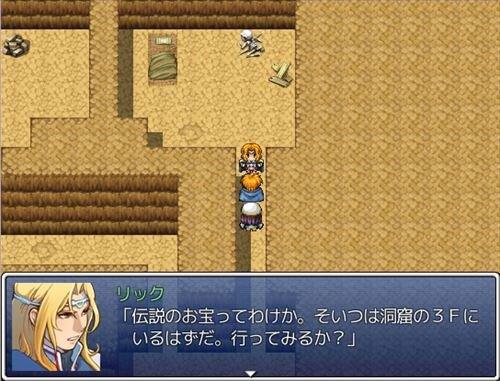 すぐるの冒険~さらわれた姫を救いだせ!~ Game Screen Shot1