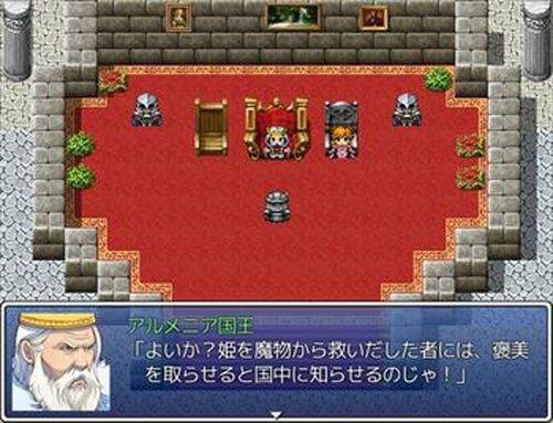 すぐるの冒険~さらわれた姫を救いだせ!~ Game Screen Shot3