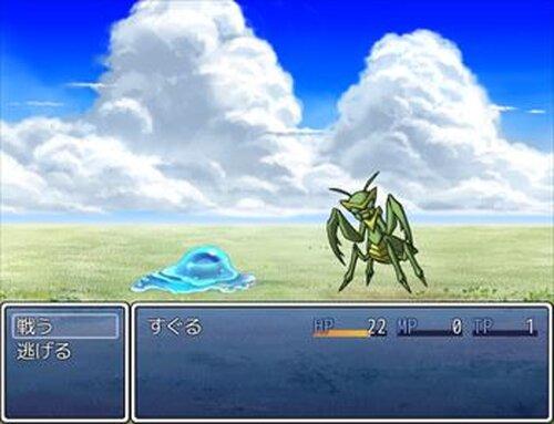 すぐるの冒険~さらわれた姫を救いだせ!~ Game Screen Shot4