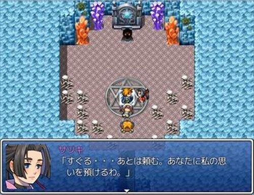 すぐるの冒険~さらわれた姫を救いだせ!~ Game Screen Shot5