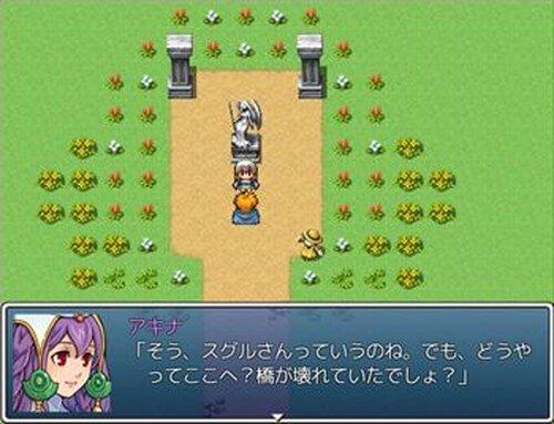 すぐるの冒険~さらわれた姫を救いだせ!~ Game Screen Shots