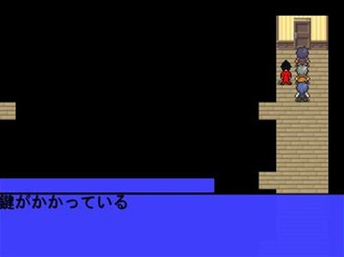 グロい系(仮)2+ Game Screen Shot3