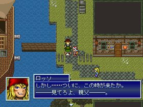 Emera.3-Tempest from Bygone Days- Game Screen Shot5