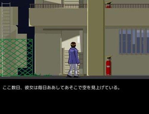 椚山幻想奇談集(体験版) Game Screen Shot4
