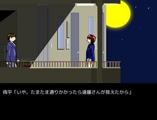 椚山幻想奇談集(体験版) Game Screen Shot5