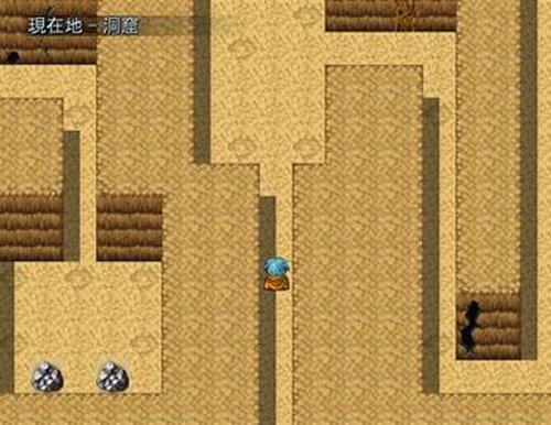 語り継がれる者 Game Screen Shot4