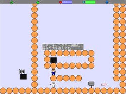 鬼畜ゲーム@~的なもの2 Game Screen Shot3