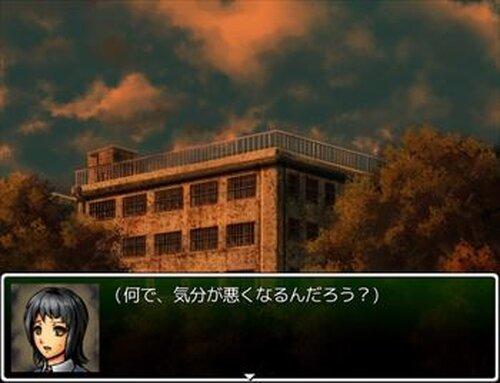 怪封の廃墟 Game Screen Shot2