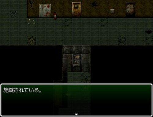 怪封の廃墟 Game Screen Shots