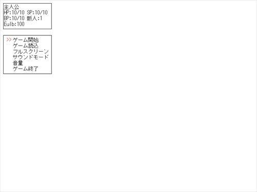 Eulb(開発中)0.03 Game Screen Shot1