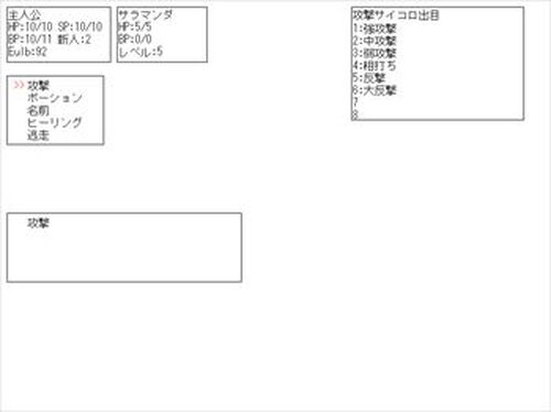 Eulb(開発中)0.03 Game Screen Shot3