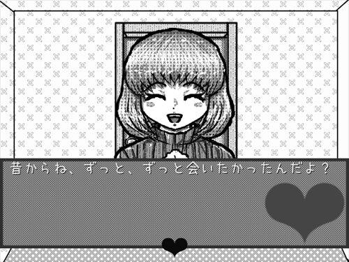 男の娘の願い~思い出して!僕達の記念日~ バージョン2.0! Game Screen Shot1