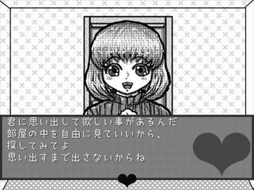男の娘の願い~思い出して!僕達の記念日~ バージョン2.0! Game Screen Shots