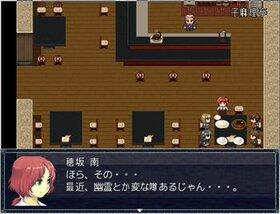 学生怪異6 Game Screen Shot2