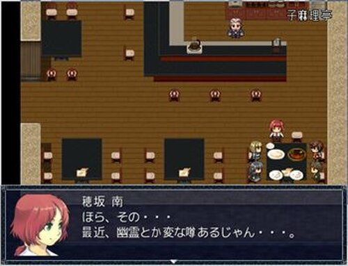 学生怪異6 Game Screen Shot2