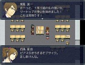 学生怪異6 Game Screen Shot3