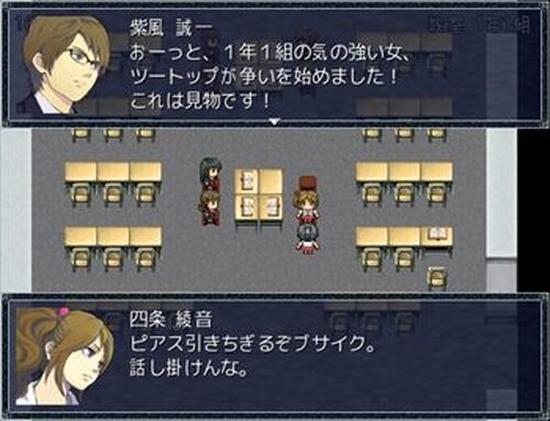 学生怪異6 Game Screen Shot3
