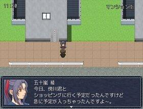 学生怪異6 Game Screen Shot5