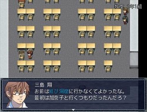 学生怪異6 Game Screen Shots
