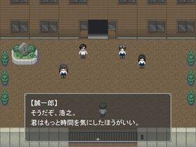 呪 Game Screen Shot3