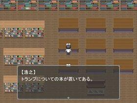 呪 Game Screen Shot4