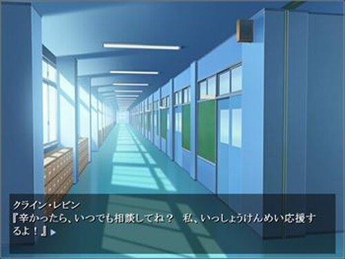 恋は銀色の糸に紡がれて Game Screen Shot4