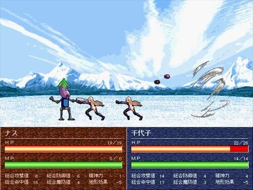 闇鍋企画前編/完結編 Game Screen Shot1