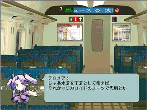 闇鍋企画前編/完結編 Game Screen Shot2