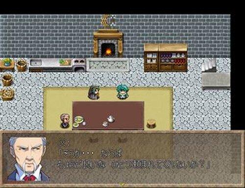 ボクの旅 -体験版- Game Screen Shot2
