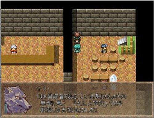 ボクの旅 -体験版- Game Screen Shot3