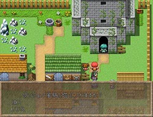 ボクの旅 -体験版- Game Screen Shot4