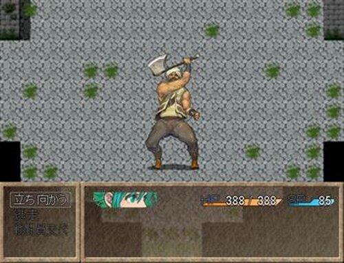ボクの旅 -体験版- Game Screen Shot5
