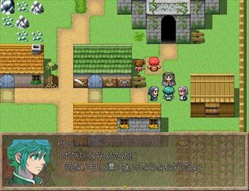 ボクの旅 -体験版- Game Screen Shots