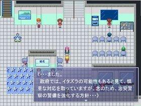 ヒカリの空 Game Screen Shot2