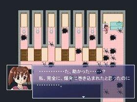 ヒカリの空 Game Screen Shot3