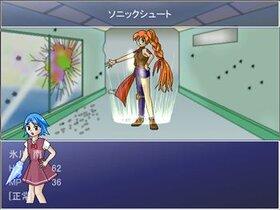 ヒカリの空 Game Screen Shot4