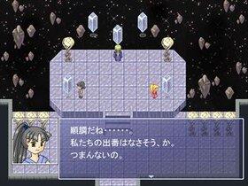 ヒカリの空 Game Screen Shot5