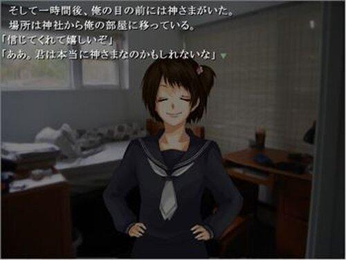 神さまのいうとおり Game Screen Shot2