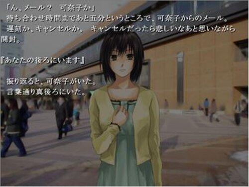 神さまのいうとおり Game Screen Shot4