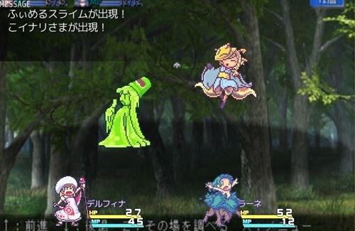 おにゃのこ☆もんむす冒険活劇 Game Screen Shot1