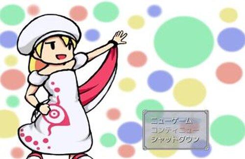 おにゃのこ☆もんむす冒険活劇 Game Screen Shot2