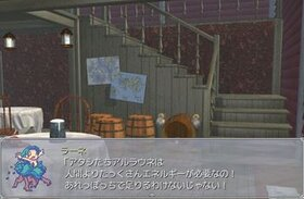 おにゃのこ☆もんむす冒険活劇 Game Screen Shot3
