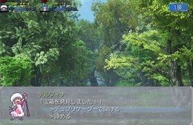 おにゃのこ☆もんむす冒険活劇 Game Screen Shot4