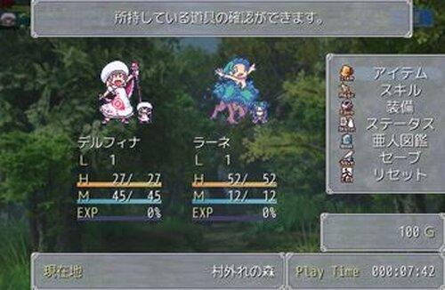おにゃのこ☆もんむす冒険活劇 Game Screen Shot5