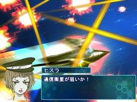 外交大使サザンテ Game Screen Shot2