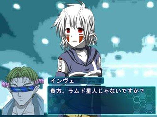 外交大使サザンテ Game Screen Shot3